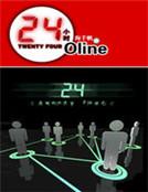 24小时Oline