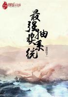 小说世界抽奖成神