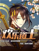 中式轻小说