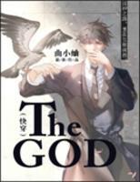 The God[快穿]