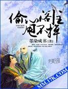 「純愛」高評古代耽美小說