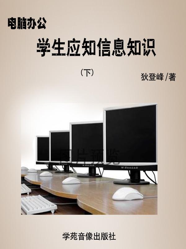 java、C语言、各种工具书