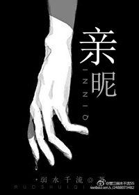 2018书单《宠文+完结》