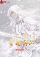 斗罗大陆之青莲剑仙