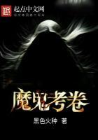 【书单征集】最传统中国文化,最神秘灵异传奇!《鬼怪书单》