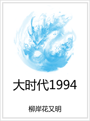 十年书虫推书(更新粮草)