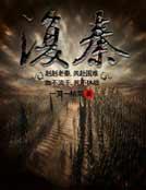 历史系列大合集(100本)