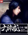 【无限】史上含金量最高的无限流小说