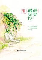 女生小说集(书单已经满了