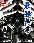小羊看书系列之2012