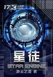 超级好看的三十六本科幻小说