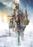 超级游戏帝国