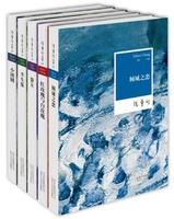 张爱玲短篇小说集