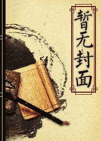 病娇与反病娇(旧版)